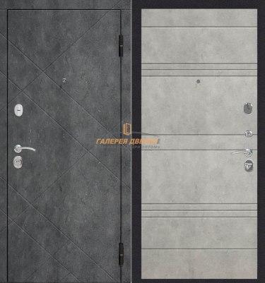Металлическая дверь Бруклин Бетон графит/Бетон светлый