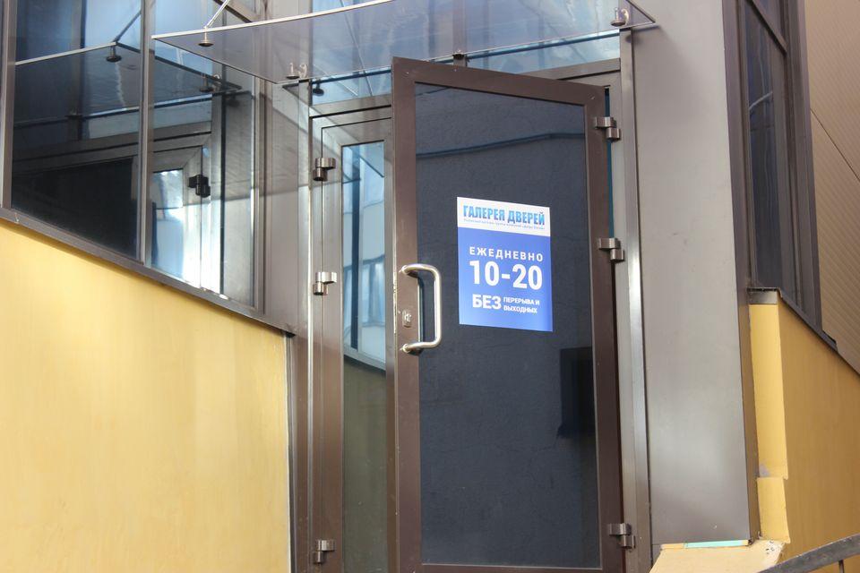 Магазин Галерея Дверей на Энгельса фото 5